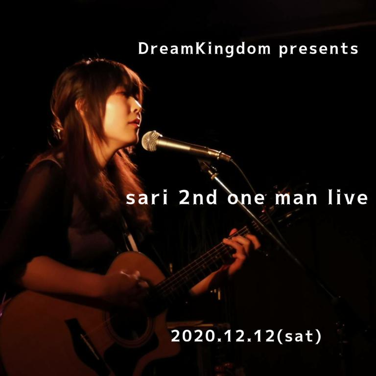 dvd1212